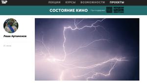 Capture d'écran 2013-07-31 à 09.26.18